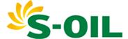 에쓰오일(S-OIL)